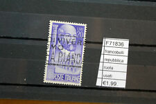 FRANCOBOLLI ITALIA REPUBBLICA RUOTA USATI (F71836)
