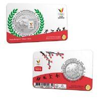 Coincard BU 5 Euros Commémorative Belgique 2021 Jeux Olympiques Couleur