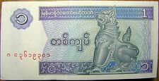 Myanmar Burma 1996 One 1 Kyat Burmese Myanma Paper Money Banknote P#69 UNC