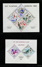 Monaco 1980 Moscow/LakePlacid Olympics Scott 1221-4+1225-6  2 Special Sheets