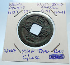 1195AD CHINESE Southern Song Dynasty Genuine NING ZONG Cash Coin of CHINA i71510