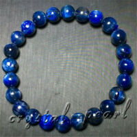 7 mm Natural Blue Kyanite Crystal Cat Eye Beads Bracelet AAA