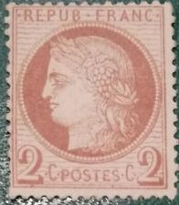N°51 CERES 2c Rouge-Brun 1872 Timbre Neuf Sans Gomme