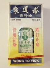 UK seller Wong To Yick Wood Lock Medicated Balm Oil Pain Relief Aches 黃道益活絡油