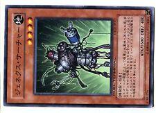 YUGIOH NORMAL PARALLELE CARD DUEL TERMINAL N° DT02-JP012 Genex Searcher