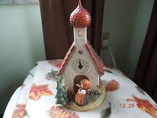Hummel Chapel Time Clock