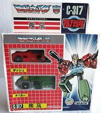 Original Transformers G1 Victory C-317 DashTacker Dash Tacker NEW (Landcross)
