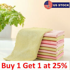 Us 5x Household Supplies Fish Scale Microfiber Polishing Cleaning Cloths Towels
