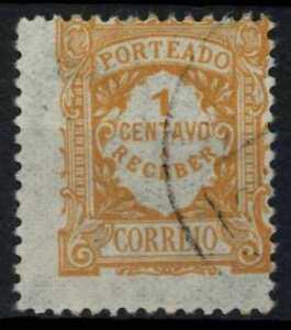 Portugal 1915 SG#D498, 1c Postage Due Pelure Paper MH #E79311