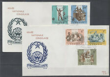 CONGO BELGE FDC 44-45 - ARMEE CONGOLAISE - 1965 LUXE