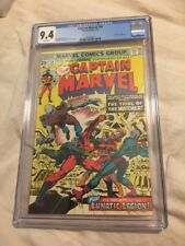 Captain Marvel 38 1975 CGC 9.4 Watcher Appearance Awesome!!!!