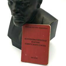 Rare Document Communist Party Card Soviet Union USSR Lenin SU Ticket Collectible