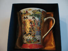"BEAUTIFUL HAND PAINTED CUP - UNKNOWN ORIGIN - NO MARKINGS - 4.5"" TALL IN THE BOX"