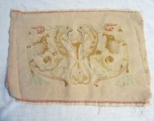 """Antique TAPESTRY or SAMPLER -- Confrontation of Two HERALDIC BEASTS -- 16"""" x 12"""""""