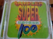 U2 - SAMPLER SUPER 100 - CD ORIGINAL PRESS - NEUF