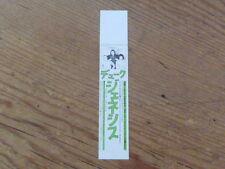 Genesis: Duke Promo Obi only [no cd japan mini-lp phil collins tony banks Q