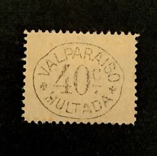 CHILE 1894 POSTAGE DUE OFFICIAL STAMP MULTA # M9? MHOG V-XF Z7/92