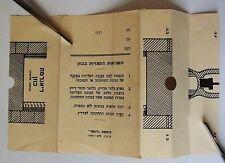 HAGANA NOTRIM JEWISH BRIGADE PALESTINE ISRAEL OLD RARE SIGHT OF A RIFLE GUN 1939