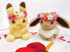 Pokemon Center Original plush Pikachu & Eievui's Easter Eevee & pikachu Toy 2pcs