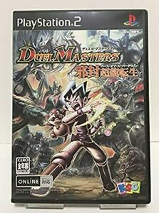 Duel Masters Birth of Super Dragon PlayStatyion2 PS2 KSC Used Japan Tested