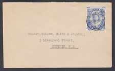 Tonga Sc 58 on 1935 Cover to New Zealand, clean & F-VF