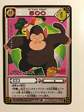 Dragon Ball Z Card Game Part 3 - D-257