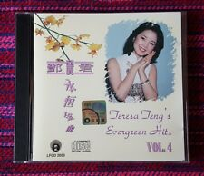 Teresa Teng ( 鄧麗君 ) ~ Best Collection Vol.4 ( Malaysia Press ) Cd