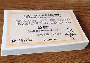 CROATIA  20000 Dinara 1989  UNC ~ TRO ROBNI MAGAZIN - ZAGREB ~ local note 50 PCS