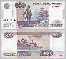 Rusia/Russia 500 rublos 2010 p271d unz.