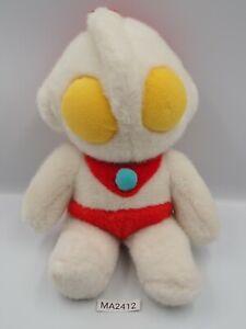 "Ultraman MA2412 Banpresto 1996 Plush Prize Stuffed 10"" Toy Doll Japan"