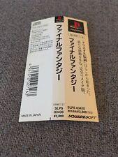Final Fantasy 1 Jap Spin Card