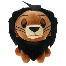 """The Lion King Scar New Soft Plush Toy Stuffed Doll 8"""" Gift"""