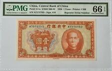 1936 Central Bank of China 1 Yuan PMG 66EPQ Nice Repeater Serial Number A757575D