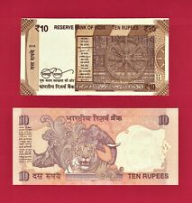 INDIA UNC STAR NOTES: 10 Rupees 2018 (P-109) (L-Inset), & 10 Rupees 2011 (P-101)
