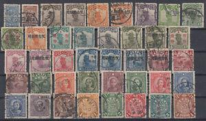 China,  Lot, Posten, gestempelt,  41  Werte, Volksrepublik , 7