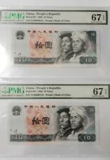 1980 China 10 Yuan PMG67 EPQ Consecutive 2 Notes <P-887> SUPERB GEM UNC 豹子头9
