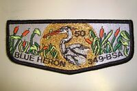 OA BLUE HERON LODGE 349 TIDEWATER COUNCIL SCOUT PATCH SMY GMY 50TH ANN FLAP