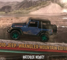 Greenlight Green Machine All Terrain 2010 Jeep Wrangler Mountain Chase Series