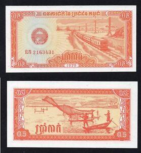Cambogia 0,5 riel (5 kak) 1979 FDS/UNC  B-02