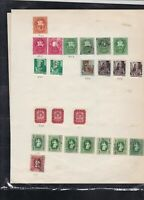 hungary early stamps page ref 18144