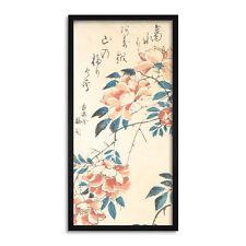 More details for utagawa hiroshige rose long framed art print
