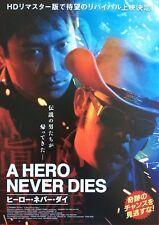 A HERO NEVER DIES JAPANESE CHIRASHI MINI POSTER JOHNNIE TO HONG KONG HK