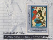 North Yemen (Arab republic.) Block174B (complete issue) unmounted mint / never h