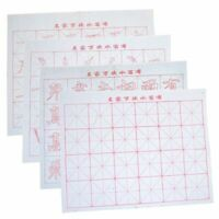 Set Of 4 Pieces Water-writing Fabric for Practicing Chinese Calligraphy or Kanji