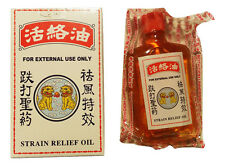 Medicated Massage Pain Relief 20ml Shuang Shi Strain Relief Oil 20ml Lot of 3