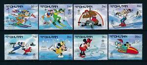 [104067] Bhutan 1988 Olympic Games Calgary Disney Goofy Minnie Mouse  MNH