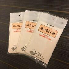 Shiseido Oil Shine Control Blotting Paper 120x3 Packs = 360 Sheets Made in Japan