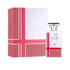 Attar Al Ghutra EDP 100 ml Gutra Ghetra Leather Oudh  By Swiss Arabian Perfumed