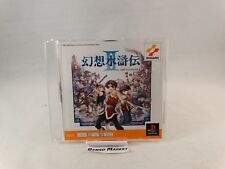 GENSO SUIKODEN II PLAYSTATION 1 2 3 ONE PS1 PS2 PS3 PSX IMPORT JP JAP GIAPPONESE