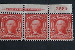 1903 US S#319 2c Washington, carmine Mint NG Plate Number Strip 3v